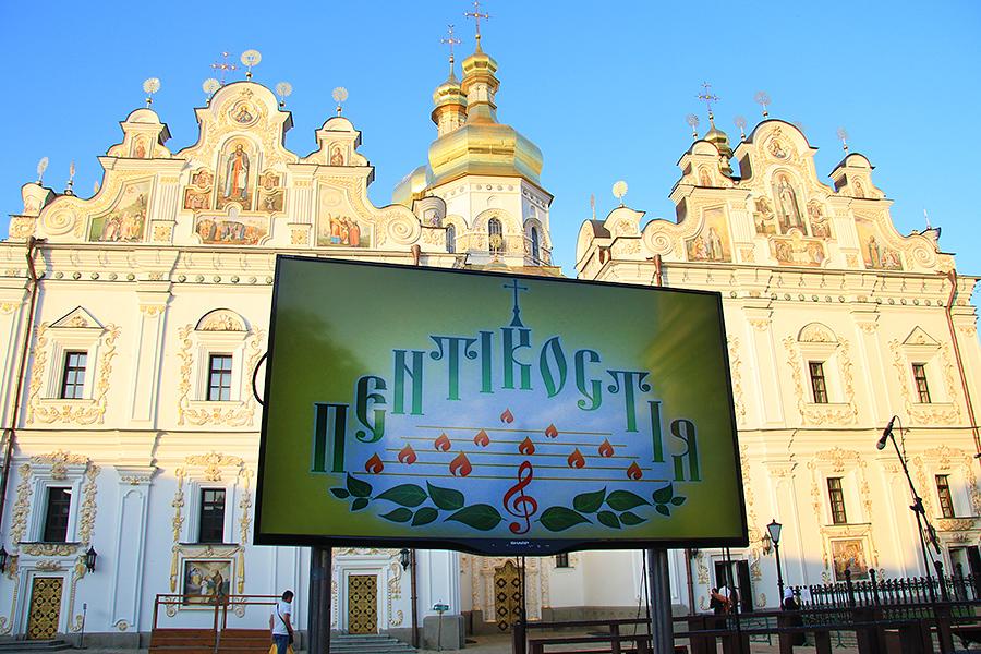 Всеукраїнський конкурс шкіл
